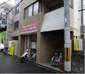 司ハイツ  永和駅2分